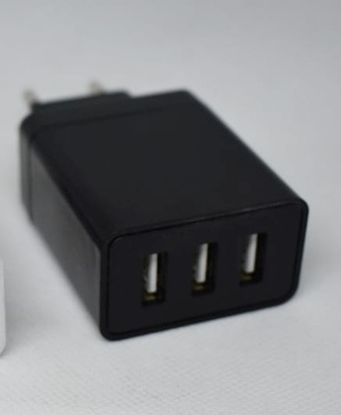 Picture of YOA-006  Mobile charger
